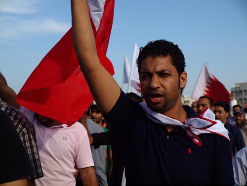 Bahrain 2011