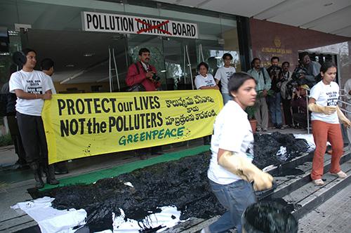 Greenpeace India 500