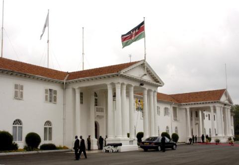 State_House_Nairobi_500