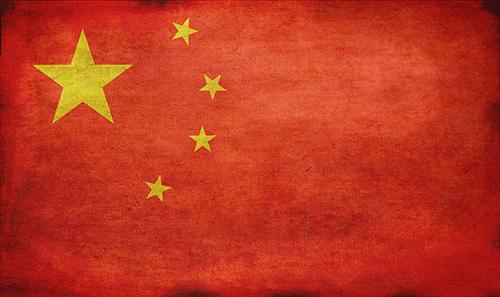 china___grunge_by_tonemapped_500
