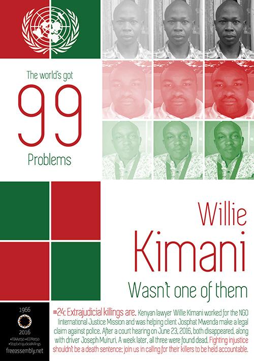 99 problems kimani collage 500