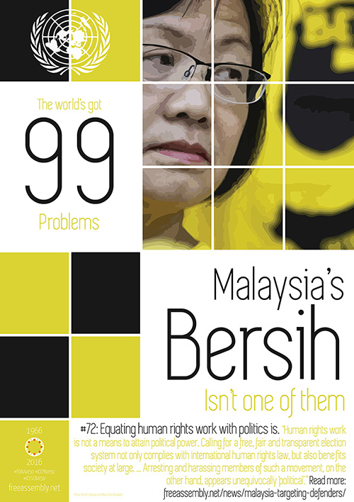 99-problems-bersih-500